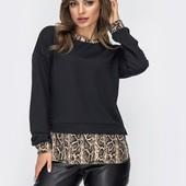 СП Модный Остров-оптовый склад женской одежды от производителя! Заказы - ежедневно!