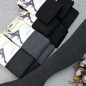 """Качественные шерстяные колготы для женщин р.46-56 Тм """"Фенна""""."""