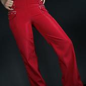 Спортивные штаны плотная плащевка с подкладкой разные размеры ограниченное количество. Цена шара!