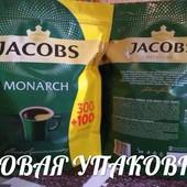 Кофе Jacobs Monarch 400 г, фото мои, выкуп завтра 02.12