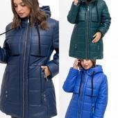 Розпродаж. Демісезонні куртки, великий вибір, низькі ціни, є заміри
