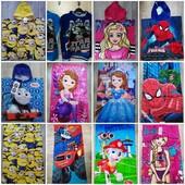 Супер-качество,пляжные полотенца для мальчиков и девочек ТМ Disney.Лицензия