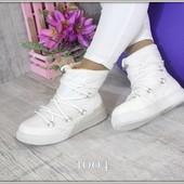 СП Теплые зимние ботинки -дутики на узкую и среднюю ножку. Белые