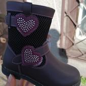 Обувь Фламинго - деми.Распродажа