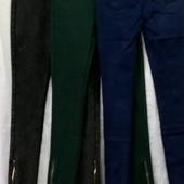 Супер стрейчевые джинсы черные синие красные  ! Реальные фото! 25-30 Быстрый сбор!