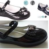 Новые модели сбор и наличие.Туфли девочкам!Томм,b&g,Фламинго.