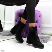 Самые модные ботиночки, быстрый сбор