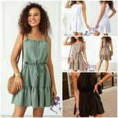 Платья, сарафаны, разные цвета!!! Есть наложка!!!