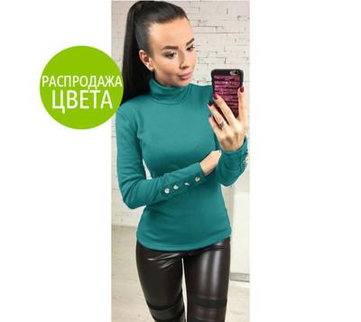 СП Fashion Girl - женская одежда по доступной цен! Сегодня заказ ... 86b852128c5