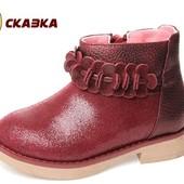 Демисезонные ботинки для девочек и мальчиков. Отправка сразу после оплаты.