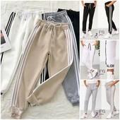 Штаны и брюки по сочным ценам!!! Размеры от 40 до 54!!! Есть наложка!!!