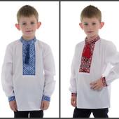 Собираемся в школу! Вышиванки для мальчиков и девочек. Проверенное качество!