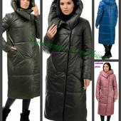 Зимние куртки, Размеры 42-70, Размеры и цены под каждым фото
