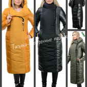 Зимние куртки, Размеры 42-70, Размеры и цены под каждым фото, от 1 ед, есть замеры