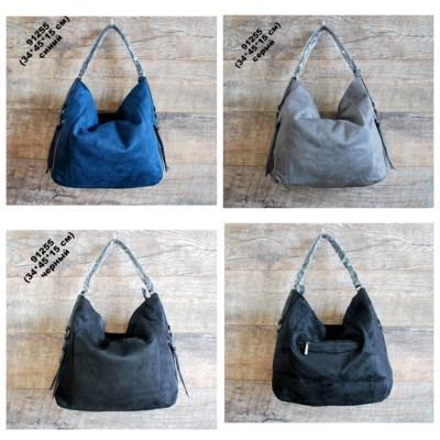 Фабричные сумки мешки! Отличного качества! Вместительные , практичные,  удобные на каждый день! - Спешка 27e229e1e62