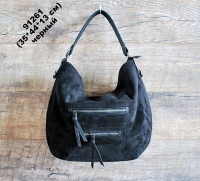 Фабричные сумки мешки! Отличного качества! Вместительные , практичные,  удобные на каждый день! 5699be62072