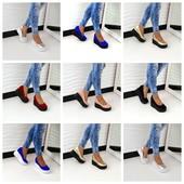 Стильные туфли на платформе полностью из натуральной кожи.