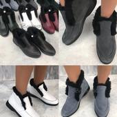 Обувь Харьковского производителя. Кожа, замша. Деми, зима. Новая почта.