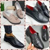 Кожа! Замш! туфли, ботинки, сапоги и т.д.! Осень, зима! Каждая модель с нескольких цветах!