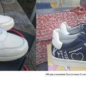 Заказ 23.04! Большая распродажа кожаной обуви!!!Осень тм Фламинго,р.18-38, девочки, мальчики