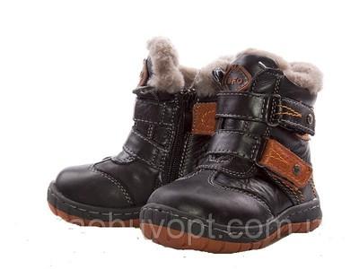 Зимние кожаные ботинки на нат.меху Clibee р.21-26 совместная покупка ... 3d3c5a83bbdbf