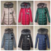 Нова модель! Зимові Харківські курточки!Викуп від 1 шт .Різні розміри.Нові кольори