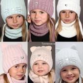 Выкуп! Новая коллекция осень/зима 2021/22 тм Арктик - шапки, комплекты для всей семьи!