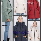 Верхній зимовий одяг від виробника. Харків. Розміри від 48 до 62