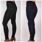 Супер Акция жен лосины под джинс на верблюжьей шерсти,меху!!Не кошлатяться,фото мои реальные!!!!!