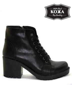 Кожаная обувь без сбора ростовок! совместная покупка и закупка со скидкой -  Спешка 5c917c4bbd548