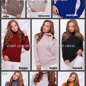 Кофтинки та светри! Український виробник