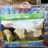 Огромный выбор одеял и подушек! 4 Сезона, бамбук, овчина, холофайбер, алое вера, лебяжий пух!