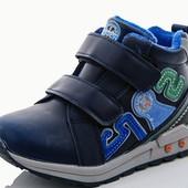 Распродажа остатков СП! Демисезонные ботиночки для девочек и мальчиков. Размеры с 22 по 32.