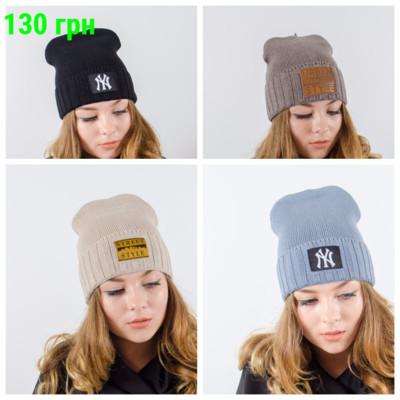 Молодіжні шапки e7da01b446c81