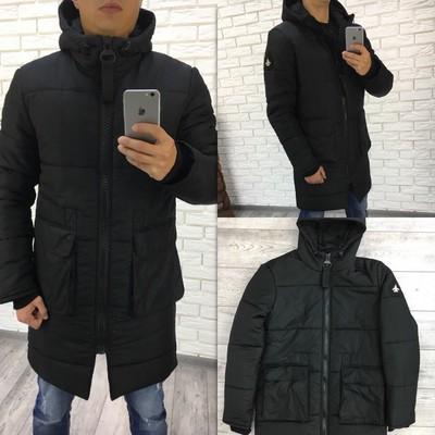 Стильные качественные мужские зимние куртки на синтепоне и теплые мужские  спортивные костюмы ed7bbc62946