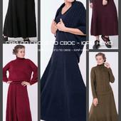 Якісний в'язаний одяг! (сукні, спідниці, светри, кардигани..) Відправка від 1 одиниці НП