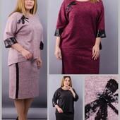 Быстрое СП! Женские нарядные и ежедневные платья, комплекты, кофты, кардиганы и т. д. размеры 50-68.