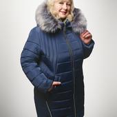 Курточки зима на холлофайбере. 7 моделей, рр. 44-62 (ОГ до 134см.),.Новые модели. Есть отзывы