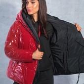 Самые низкие цены!Классные куртки!