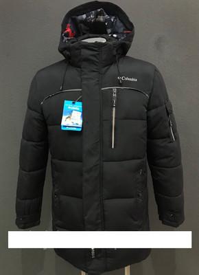 2a0df4054f9a Срочное СП мужская зимняя куртка Columbia 52 размер + остатки ...
