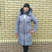 Зимові Харківські курточки до 62 розміру!3 моделі.Викуп від 1 шт