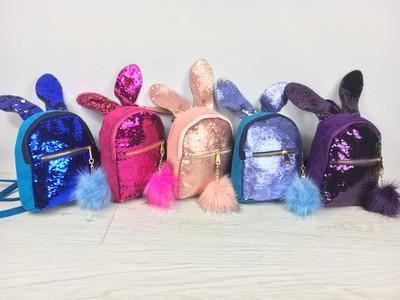 Рюкзачки с двухсторонними пайетками. большие рюкзаки. с ушками  Розница ОПТ Дроп все в наличии! 8c56b09a8e0