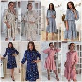 Шикарные летняя одежда по доступным ценам! Размеры 42-54