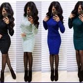 Акция 18 дней.Женская Одежда.