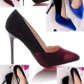 Классические туфли,лодочка,красивейшие цвета. Отправка Вам НП. Новые модели добавились