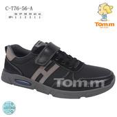 Выкуп фото 1.Подростковые туфли Tom.M р.36-41