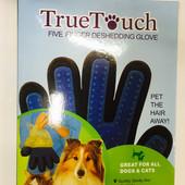 Перчатка для вычесывания шерсти животных True Touch. Есть реальные отзывый