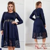 Платье № 6, размер +48
