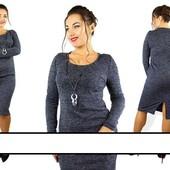 """Приятное к телу женское платье ткань """"двунитка с рюлексовой нитью"""" с украшением 48, 50, 52, 54 р."""