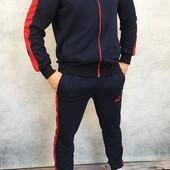 СП Шикарные спортивные костюмы,без посредников, мужские/женские